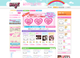 Blogri.jp thumbnail