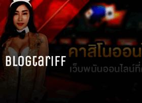 Blogtariff.com thumbnail