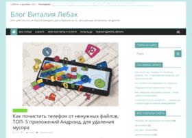 Blogvp.ru thumbnail