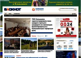 Bloknot-kamyshin.ru thumbnail