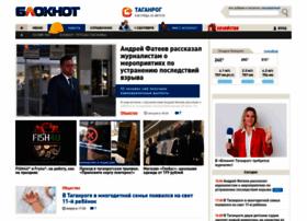 Bloknot-taganrog.ru thumbnail
