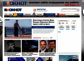 Bloknot-volgograd.ru thumbnail