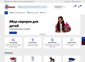 Bloknot.com.ua thumbnail