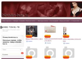Blondin-bux.ru thumbnail