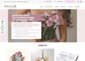 Blossomclinic.by thumbnail