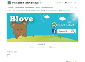Blove.com.hk thumbnail