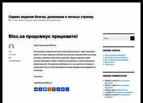 Blox.ua thumbnail
