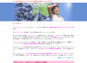 Blue-berry.info thumbnail