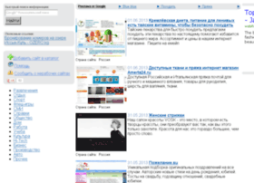 Bluefind.ru thumbnail