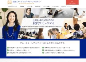 Bluestone-ac.jp thumbnail