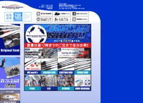 Bluewaterhouse.jp thumbnail