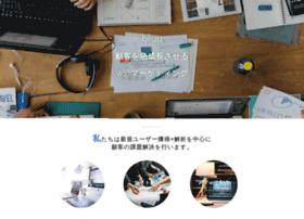 Bluu.co.jp thumbnail