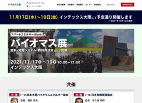 Bm-expo.jp thumbnail