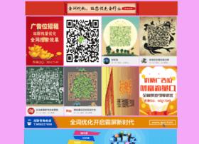 Bm4.com.cn thumbnail