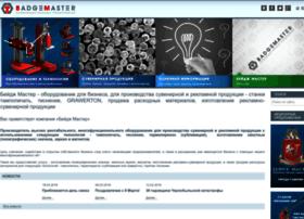 Bmaster.com.ua thumbnail