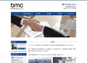 Bmc-aoyama.net thumbnail