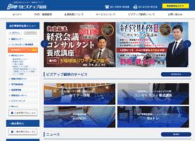 Bmc-net.jp thumbnail
