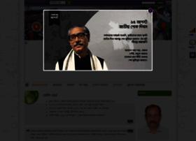 Bmeb.gov.bd thumbnail