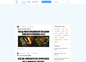 Bmem.ru thumbnail