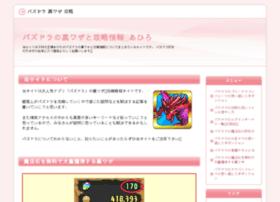 Bmfactory.jp thumbnail