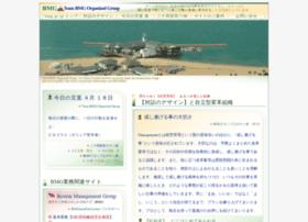 Bmg.gr.jp thumbnail