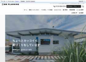Bmp-orderhouse.jp thumbnail
