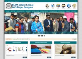 Bmscr.edu.bd thumbnail
