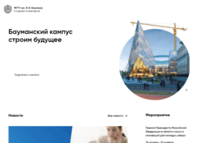 Bmstu.ru thumbnail