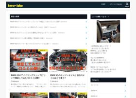 Bmw-labo.jp thumbnail