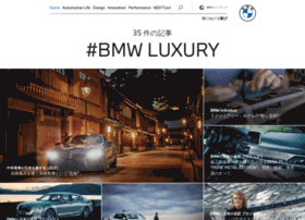 Bmw-luxury.jp thumbnail