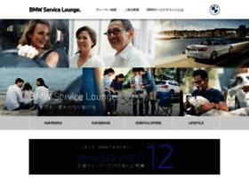 Bmw-service-lounge.jp thumbnail