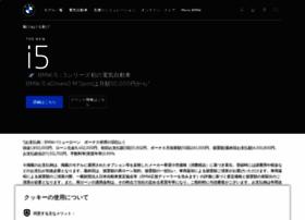 Bmw.jp thumbnail