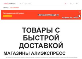 Bmwali.ru thumbnail