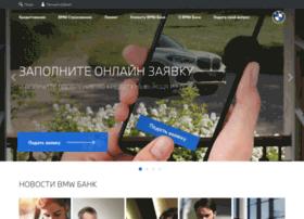 Bmwbank.ru thumbnail