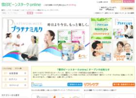Bn-direct.jp thumbnail