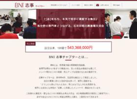 Bni-shigoto.jp thumbnail