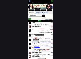 Bnotah.online thumbnail