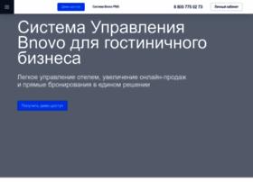Bnovo.ru thumbnail