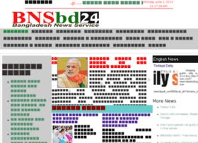 Bnsbd24.com thumbnail