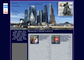 Board-moscow.ru thumbnail