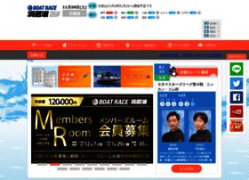 Boatrace-hamanako.jp thumbnail