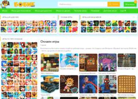 Bobik.net thumbnail