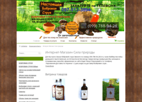 Bobrovaya-struya.com.ua thumbnail