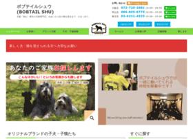 Bobshu.co.jp thumbnail