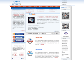 Bodao.org.cn thumbnail