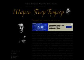 Bodlers.ru thumbnail