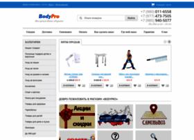 Bodypro.ru thumbnail