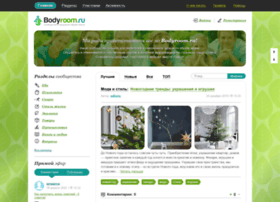 Bodyroom.ru thumbnail