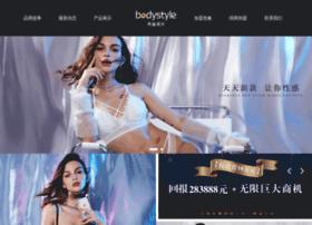 Bodystylechina.cn thumbnail