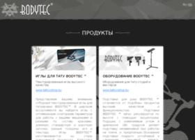 Bodytec.by thumbnail